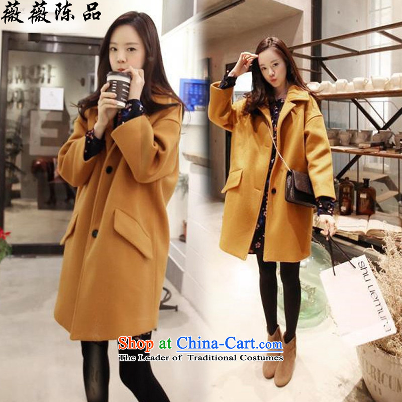Weiwei Chen No. 2015 autumn and winter Korean trendy code women lapel a wool coat in the long hair of Sau San? jacket 1205 S WONG