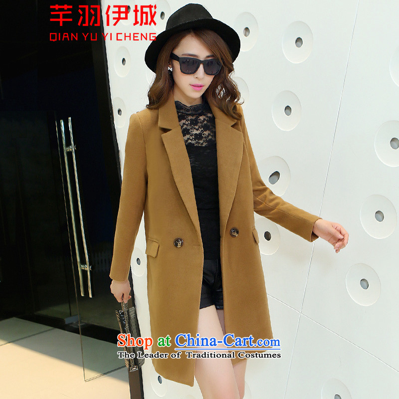 The Constitution of 2015, City Haneda autumn and winter Korean windbreaker minimalist Classic double-side in the long coats female card gross? Its燲L