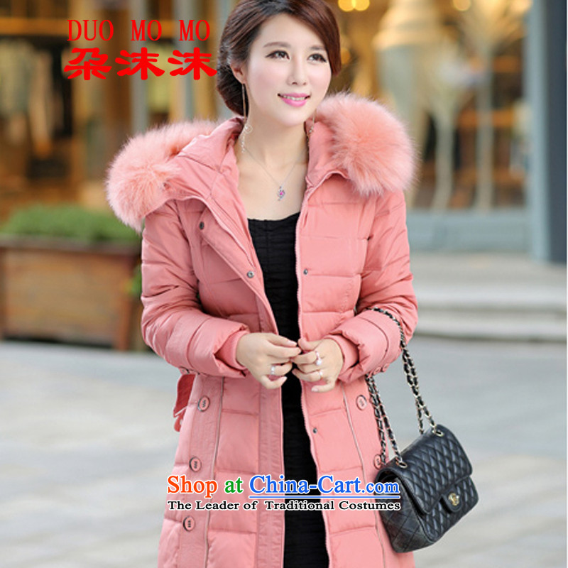 Spray?200 catties droplets 朶 thick MM down the girl in long thick nagymaros collar cap Korean to xl jacket coat GA1062 Sau San?6XL Pink