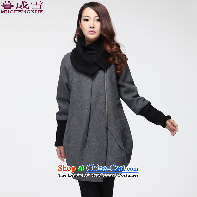 The Snow (MOCHENGXUE into new women's 2015) replacing large Korean girl in gross? coats of gross? jacket thick mm female gray color 5XL