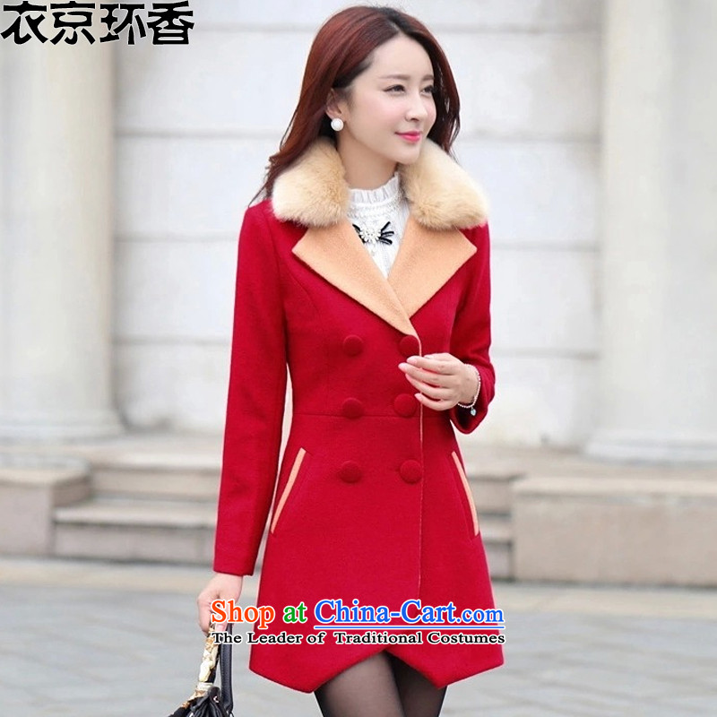Yi Kyung Hyang�15 Autumn load ring new double-color spell long suit for Sau San? What Gross Gross flows of coats jacket HY1277 RED燣