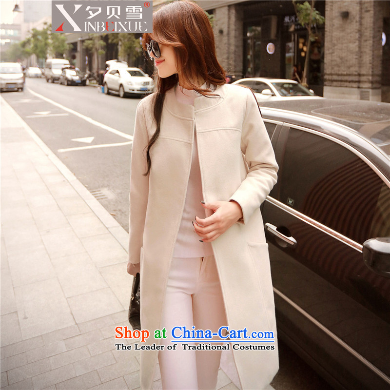 Overnight snow fur coats that Addis Ababa female new 2015 Fall_Winter Collections in the Korean long hair Sau San? coats and stylish girl woolen coat female m White XL