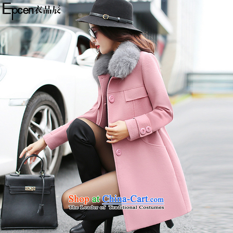 Yi Jin (epcen No. 2015) women's new winter for the Korean version of the gross amount in the Sau San long jacket?) jacket coat FF5047? pink M