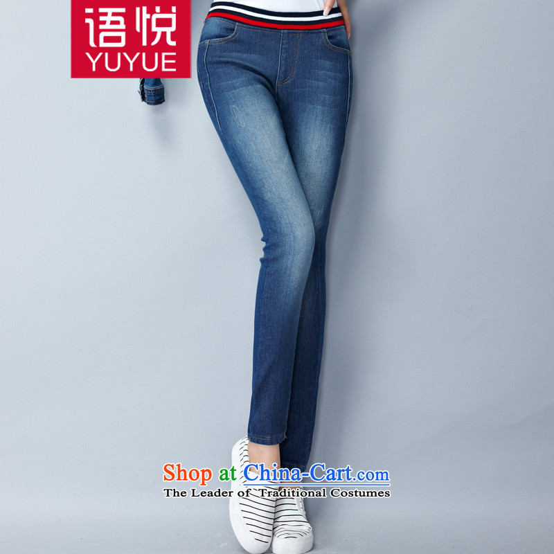 Larger ladies pants autumn and winter, thick mm thick jeans stretch the lint-free elastic waist plus woolen pants blue L