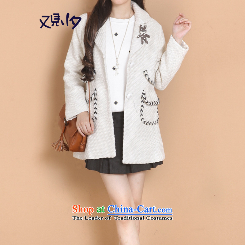 See also Small overnight爊ew women's Winter 2015 replacing Korean solid color pocket gross girls jacket? long coats 510064 white燣