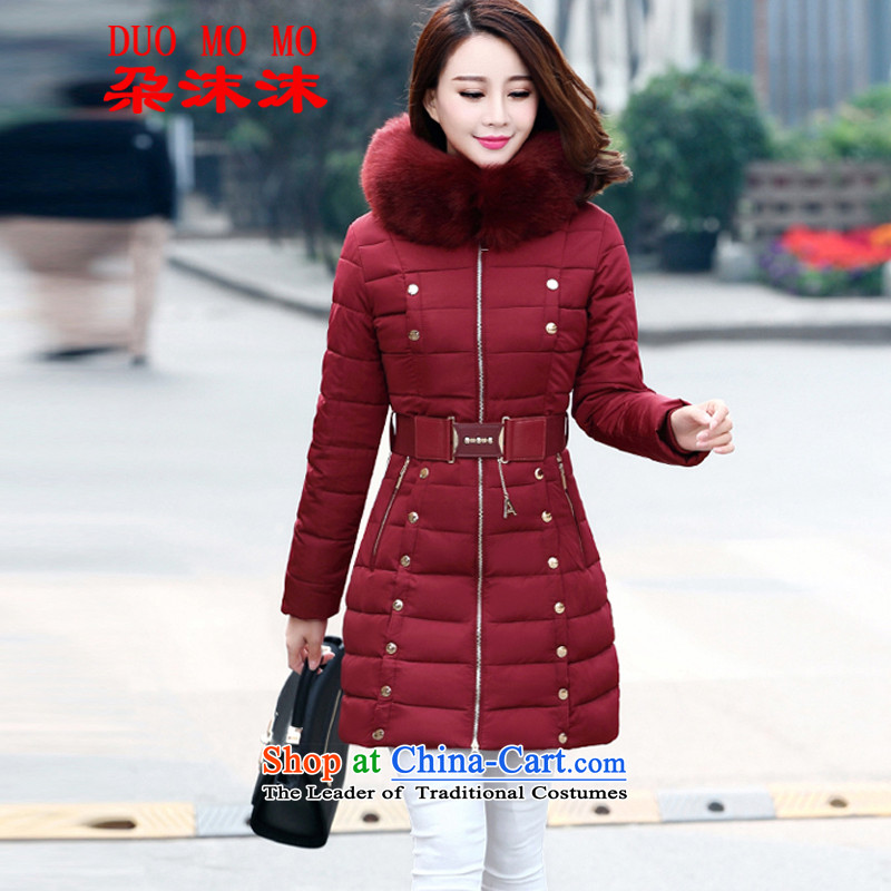 Spray gel thick MM 朶 downcoat girl in long thick nagymaros collar robe Korean 200 catties thick sister thin solid color graphics Sau San ?tòa GA1062?XXXL wine red