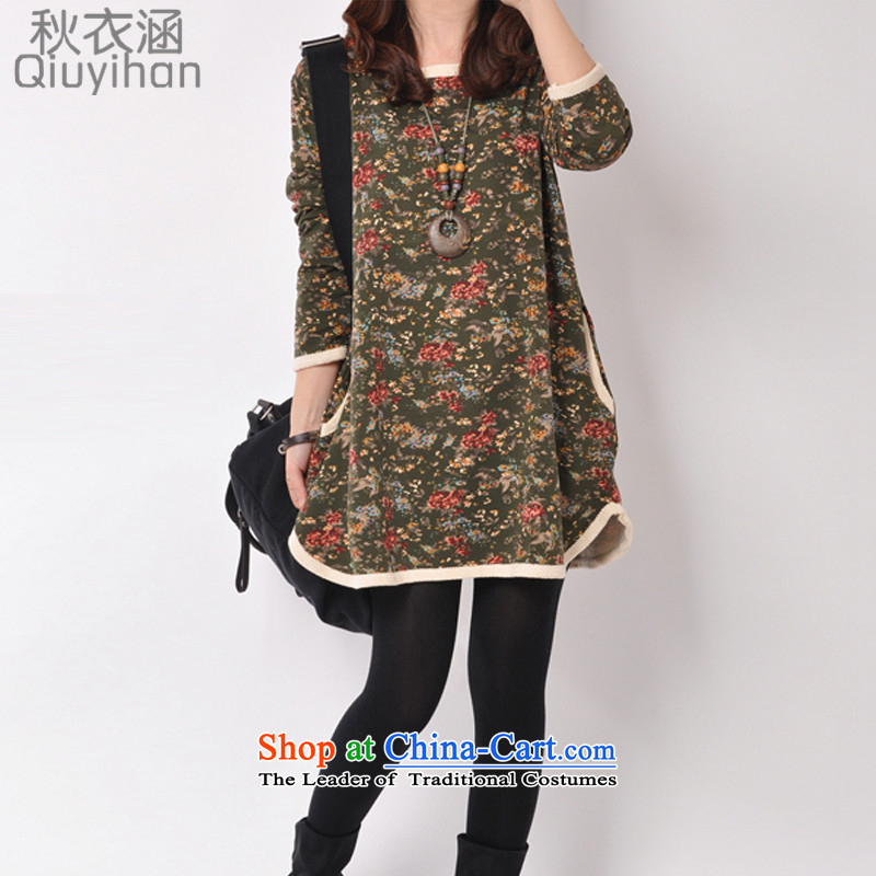 Adam Cheng Yi covered by the2015 autumn and winter new larger women forming the new mm thick clothes 200 catties Korean saika dresses femalearmy greenXXXL 2162