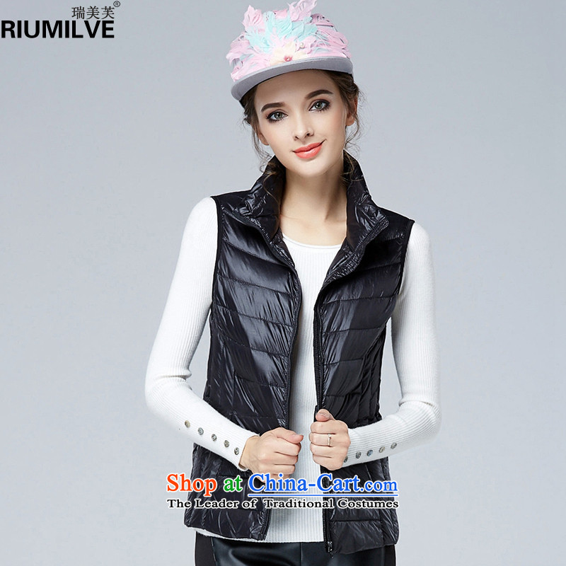 Rui Mei to� large 2015 Women's winter clothing new to xl stylish Sau San warm jacket, a female white duck down jacket N9930 black�L爌re-sale 7 days Shipment