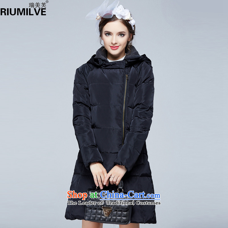 Rui Mei to  large 2015 Women's winter clothing new to xl stylish and classy warm in long down jacket N9901 black 3XL  pre-sale 7 days Shipment