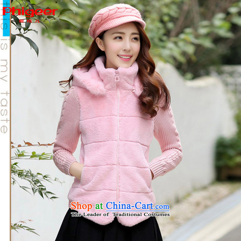 In  2015 winter-logo and the relatively short time of Korean teenage students gross? removable hat female Coat new pink L