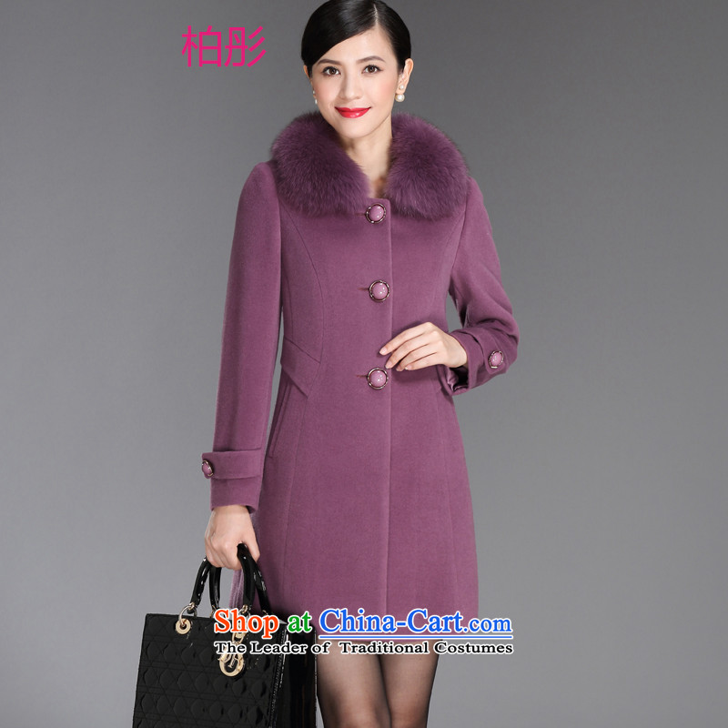 Park Dong woolen coat female 2015 winter new products for high-end Fox for long, gross video thin temperament gentlewoman cashmere overcoat DAN FENG ZI L