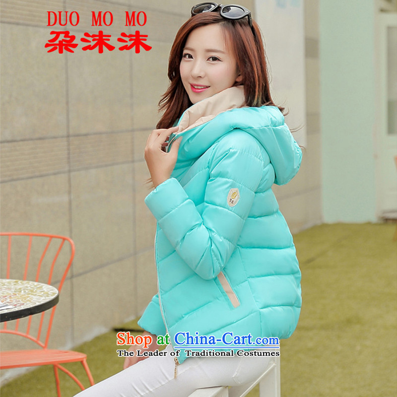 Spray gel to ? XL DOWNCOAT female Short thin, Korean thick MM long-sleeved shirt thoroughly thin expertise of Sau San video sister cotton coat NZA017-2燲XXL aqua-blue