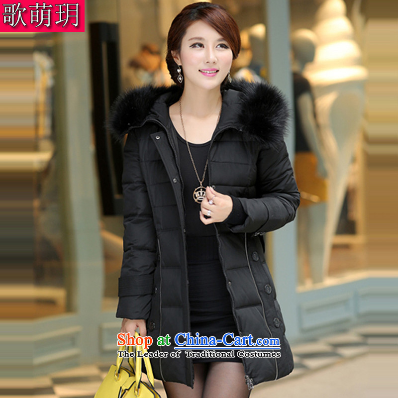 Song Of Yue XL 2015 Korean version of large numbers of ladies feather cotton coat cap reinforcement in the long jacket, a black 6XL(180 Y1306 Nagymaros catty-200 catty)