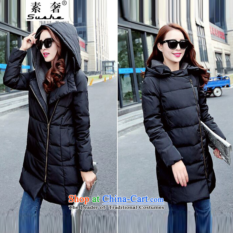 The extravagance of 2015 winter clothing new Hoodie Sau San in long large Fat MM DOWNCOAT female black jacket�L