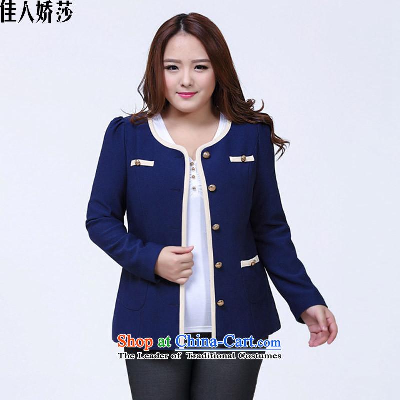 Love to her large female jackets suit Ms. Sau San leisure video thin female jacket dark blueXXL