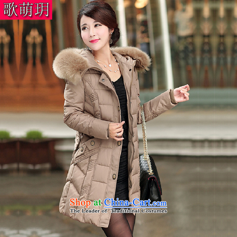 Song Of Yue XL 2015 winter new Korean version of large numbers of long jacket thick down cap for women 1666 Cotton Nagymaros khaki�L_170 catty - 185 catties_