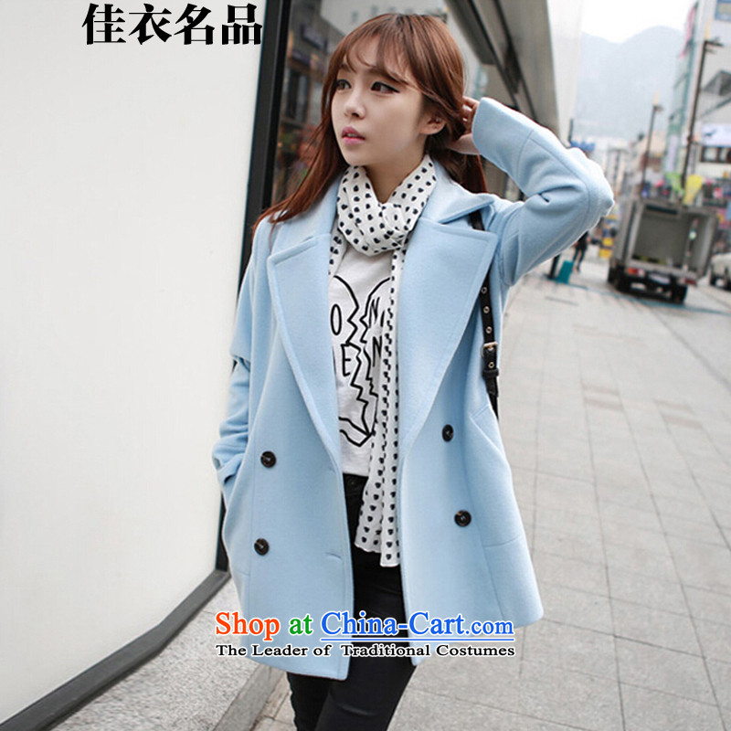 Better, Yi  2015 autumn and winter coats Korean gross? han bum temperament fashion, long jacket, blue m thin M8094 graphics