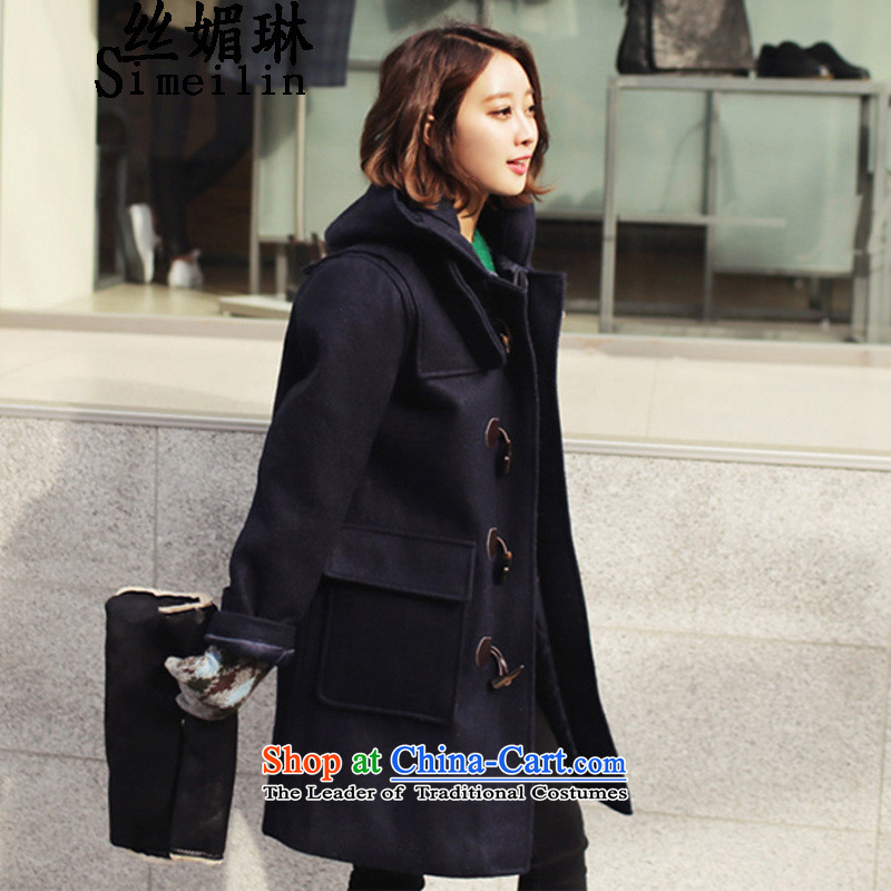 The population of 2015 College wind in Lin long cap horns detained a wool coat thick long-sleeved jacket is cyan gross S folder cotton waffle