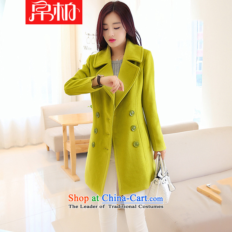 8Baiqiu Winter Female frock Korean Sau San? windbreaker in gross long jacket, double-a wool coat female Qiu Xiang Green聽M