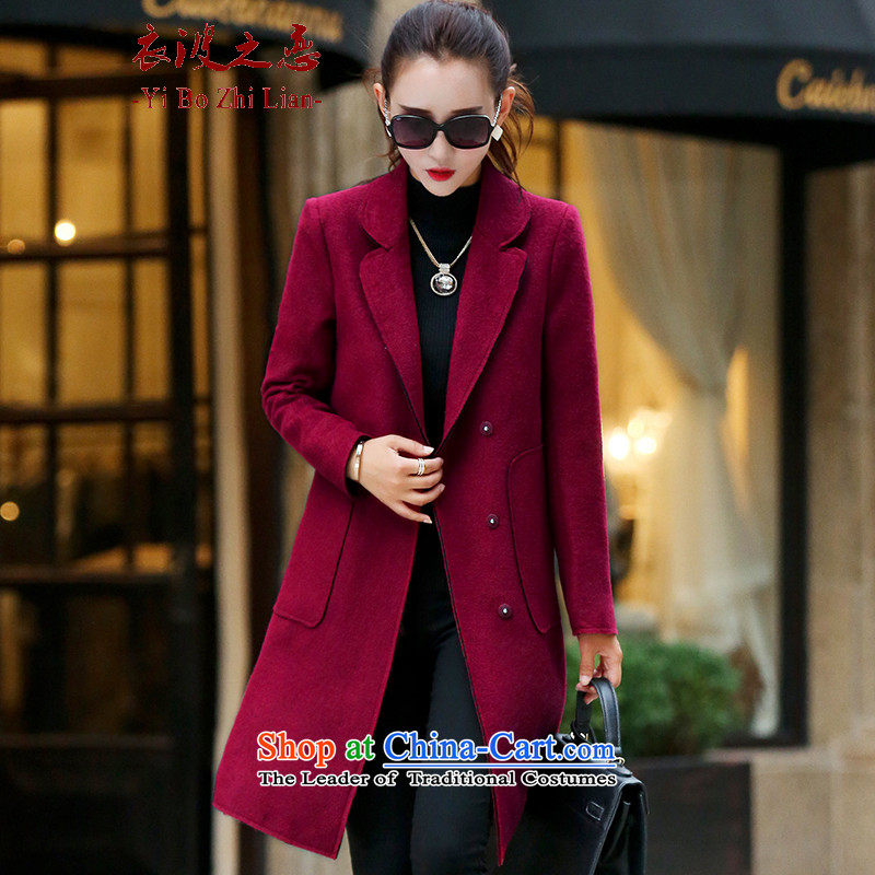 Yi love wave 2015 new autumn and winter coats female Korean gross? long version of the amount? a wool coat Sau San coats female jacket 1614 Red燣