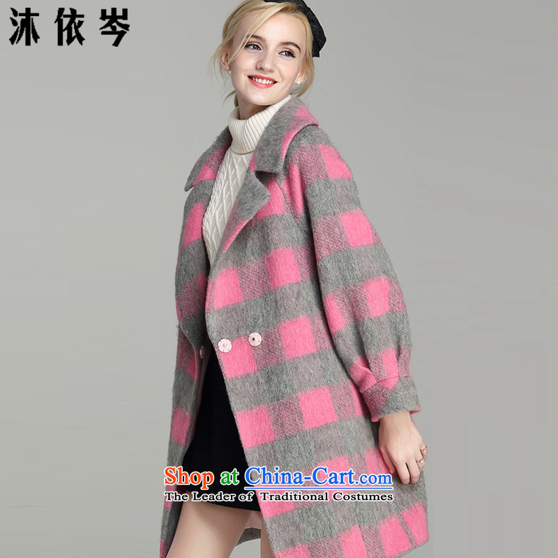 In accordance with the CEN 2015 bathing in the autumn and winter female Korean commuter long-sleeved compartment long coats cocoon-rotator cuff gross? female�6_ jacket爌ink燣