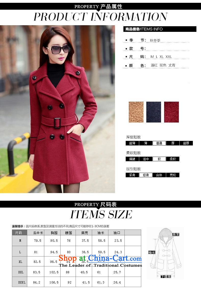 Yi Jin (epcen No. 2015 Fall/Winter Collections) New Women Korean jacket in Sau San Mao? Long a wool coat GD6916 navy聽L picture, prices, brand platters! The elections are supplied in the national character of distribution, so action, buy now enjoy more preferential! As soon as possible.