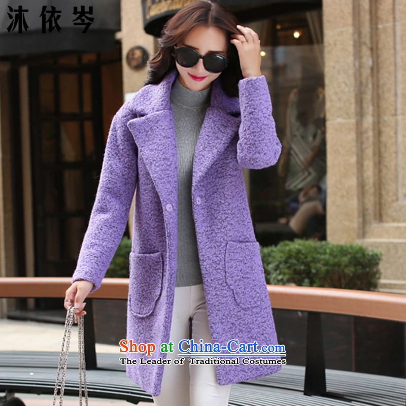 In accordance with the CEN 2015 bathing in the autumn and winter female Korean version is a grain long coats relaxd casual_? What gross flows of female�7_ jacket爒iolet燬