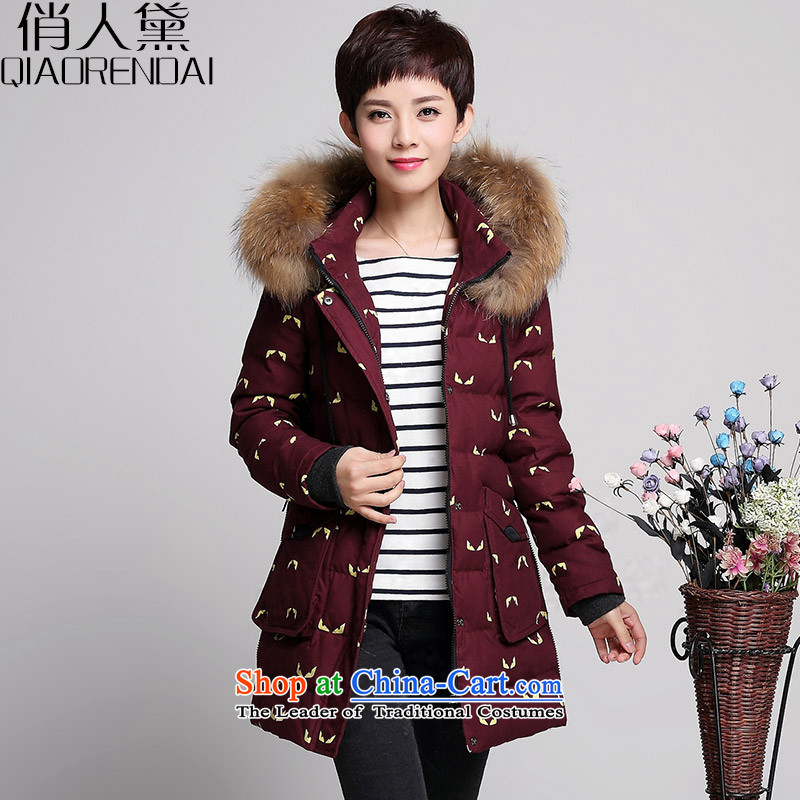 For people with thick MM2015 winter clothing new moms with large padded coats female thick hair for cotton coat jacket coat girl in the folder long wine red�L