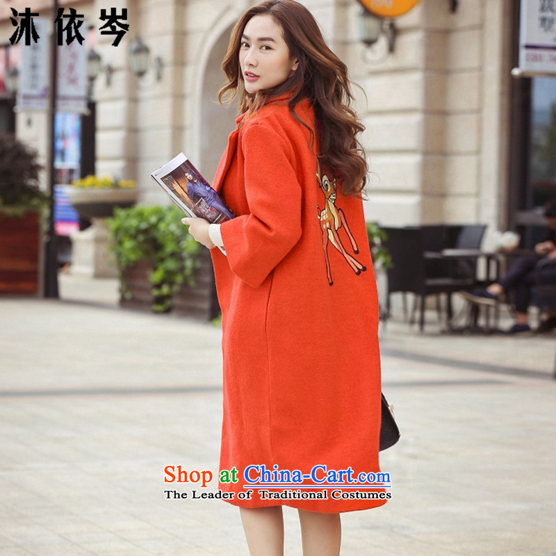 In accordance with the CEN 2015 bathing in the autumn and winter in long hair?�_ polycoated coats爋range燤