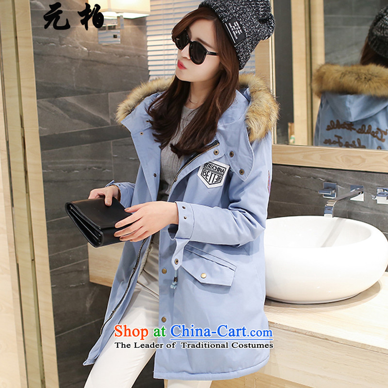 In Kashiwa xl female ?tòa winter clothing in the new Fat MM long with cap on the Nagymaros collar leisure thick cotton coat warm blue 891 3XL around 922.747 150 - 160131