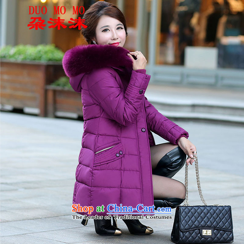Spray 200 catties droplets 朶 thick MM down the girl in long thick to xl Korean thick solid color cotton sister Sau San jacket 66,870,000 XXXL Purple