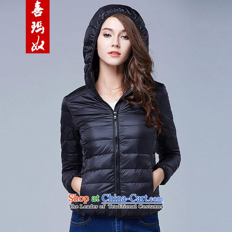 Hei Marguerite slavery 2015 new Korean Edition to increase the number of women with thick MM Short thin and light with cap down jacket coat O69549 black large code 4XL