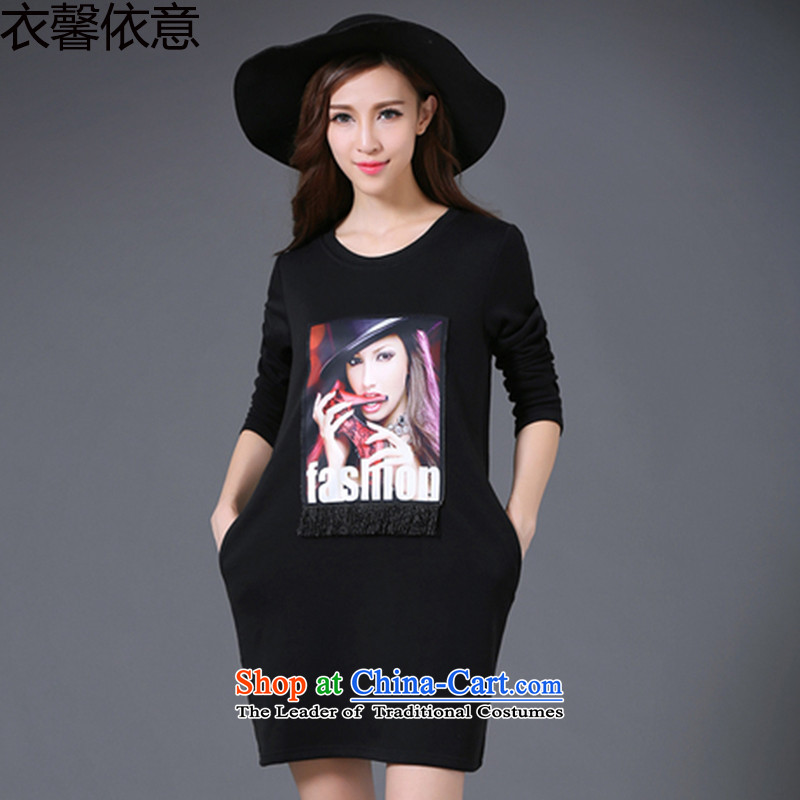 In accordance with the intention to include yi 2015 autumn and winter new large long-sleeved blouses, forming the basis of the lint-free dresses Y404 Cylinder _燲XXXL black