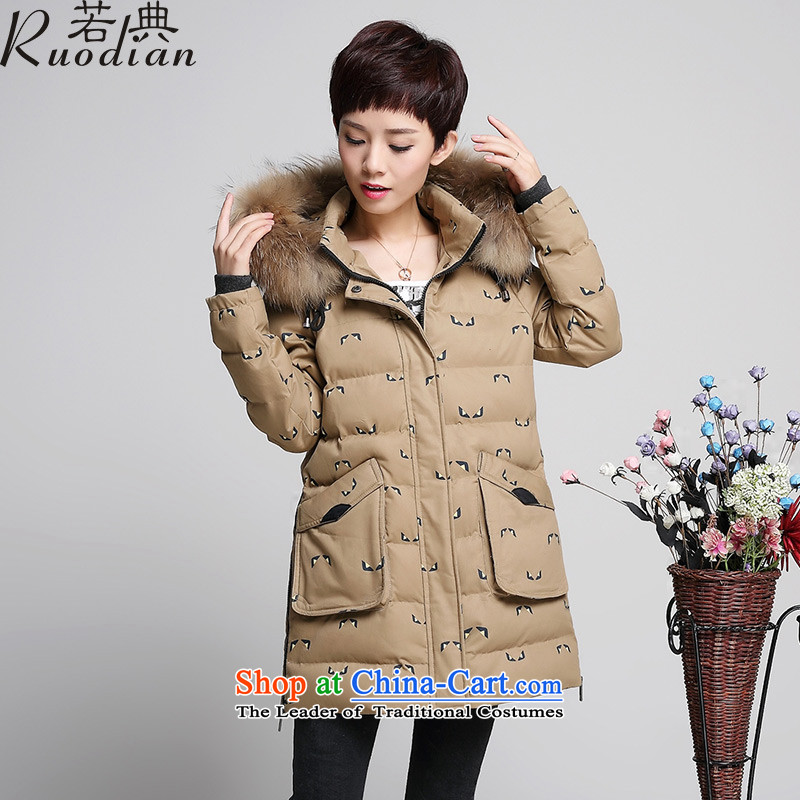 If the code of the爊ew 2015 cotton clothing for girls nagymaros in autumn and winter long thick Korean version of large High Fashion Cap Warm relaxd cotton coat khaki�L- recommendations 155-170 catty