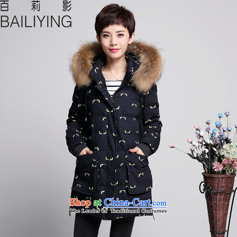 Hundred Li Ying聽2015 Korean girl in cotton long large nagymaros collar thick winter jackets and stylish new robe cotton coat navy聽2XL- recommendations appears at paragraphs 145-155 catty