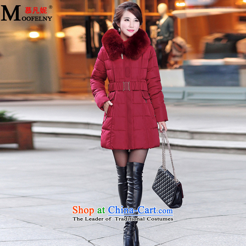 The Stephanie Winter 2015 new and old age are larger female Korean version in the Sau San long thick with cap down female redL