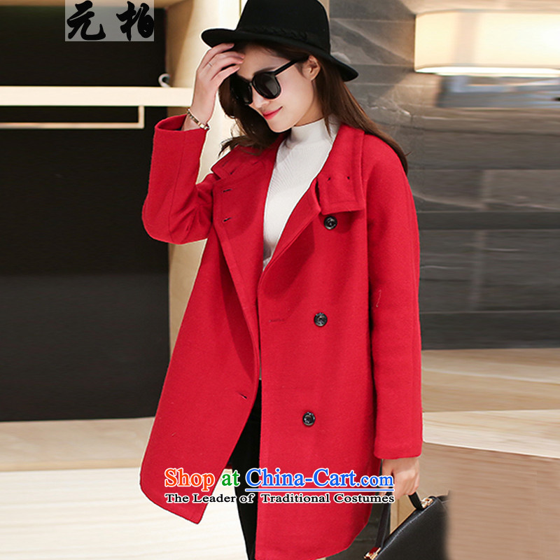 Yuan baiqiu winter clothes for larger women's gross jacket thick MM in this long a jacket increase video thin wine red 890 5XL around 922.747 180-200