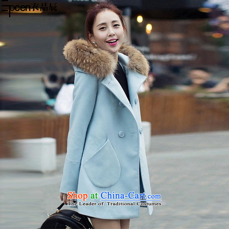 Yi Jin (epcen products) 015 new Korean version of winter in long coats NRJ8868 gross? Blue M