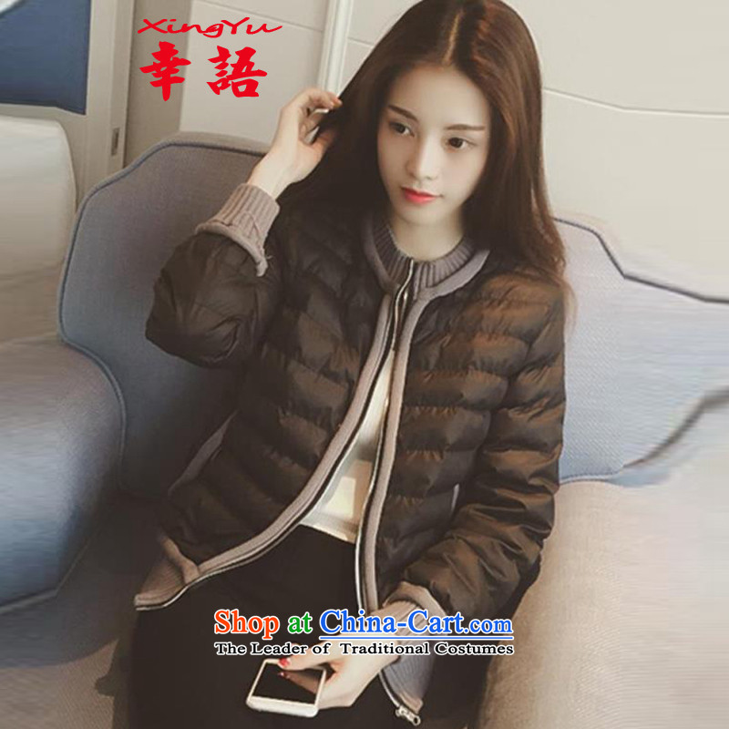 A language code winter jackets 2015 new larger female thick sister leisure video thin cotton coat of large stylish short jacket 766 map color聽5XL recommendations about 180-200
