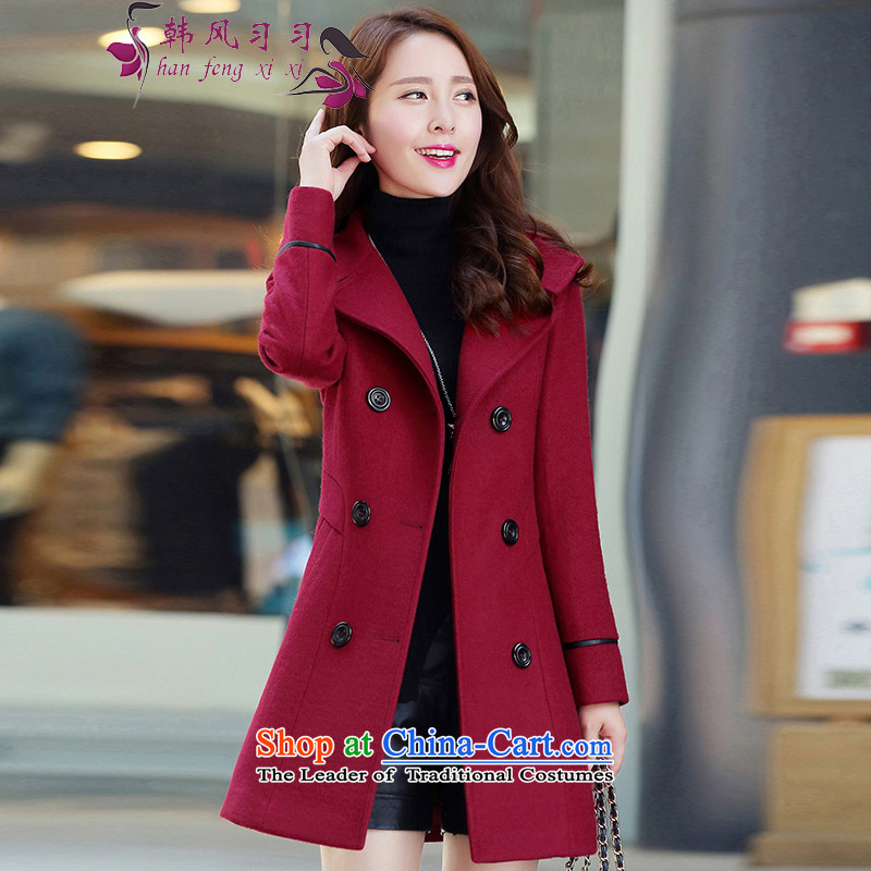 Korea Breeze�15 autumn and winter new products in the women's long MM to xl double-coats 1231 gross? wine red�L recommendations 143-158 catty