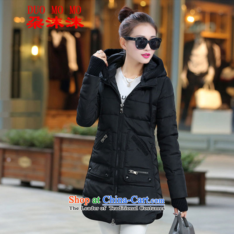 Spray gel聽2015 Winter 鏈� new 200 catties thick MM down the girl in long thick cotton Korean to xl cotton coat 1623 BOURDEAUX聽6XL Jacket