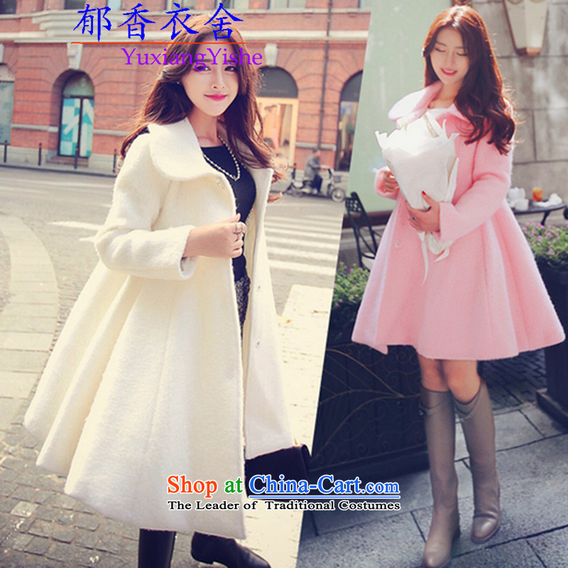 Yu Xiang Yi Dag Hammarskj鰈d 2015 winter clothing western temperament aristocratic A water drilling dolls collar gross pink jacket coat?燬