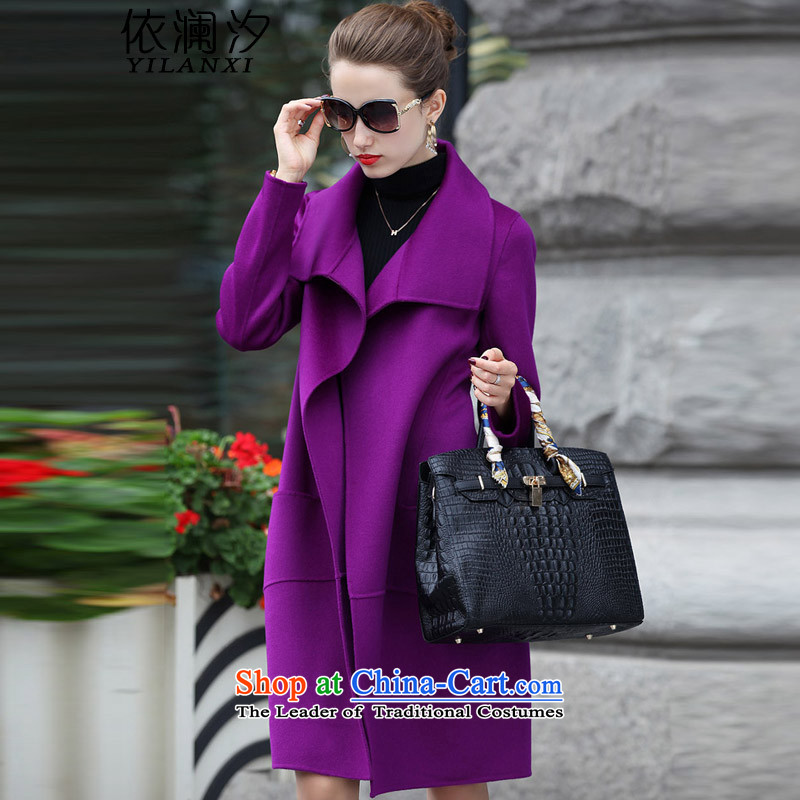 In accordance with the world by 2015 Autumn and Winter, of Hsichih coats Korean in long hair Sau San? jacket female 8202 violet燬