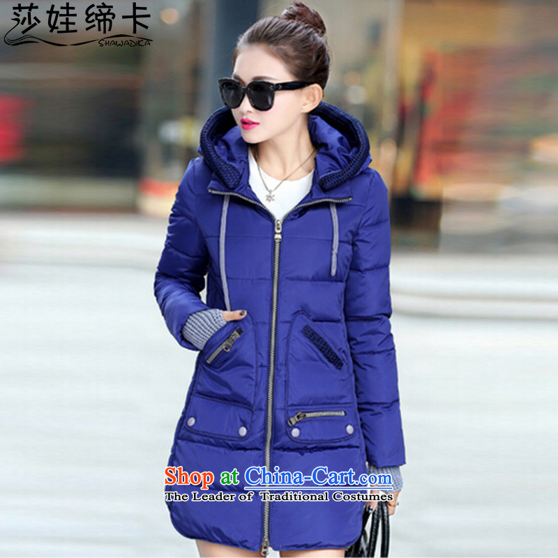 Elisabeth wa concluded to increase female card, cotton coat extra-thick cotton women's human jacket winter large code 200 catties female graphics thin feather robe thick sister autumn new, Denim blue 6XL suitable for 195 to 205 catties thick sister