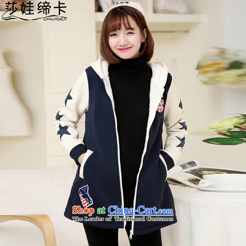 Elisabeth wa girls who enter into card thick graphics thin for women large jacket 2015 XL female autumn stylish blouses cap load to increase lint-free thick cotton coat�27 Women's navy燲XL suitable for 140 to 165 catties of Fat Fat