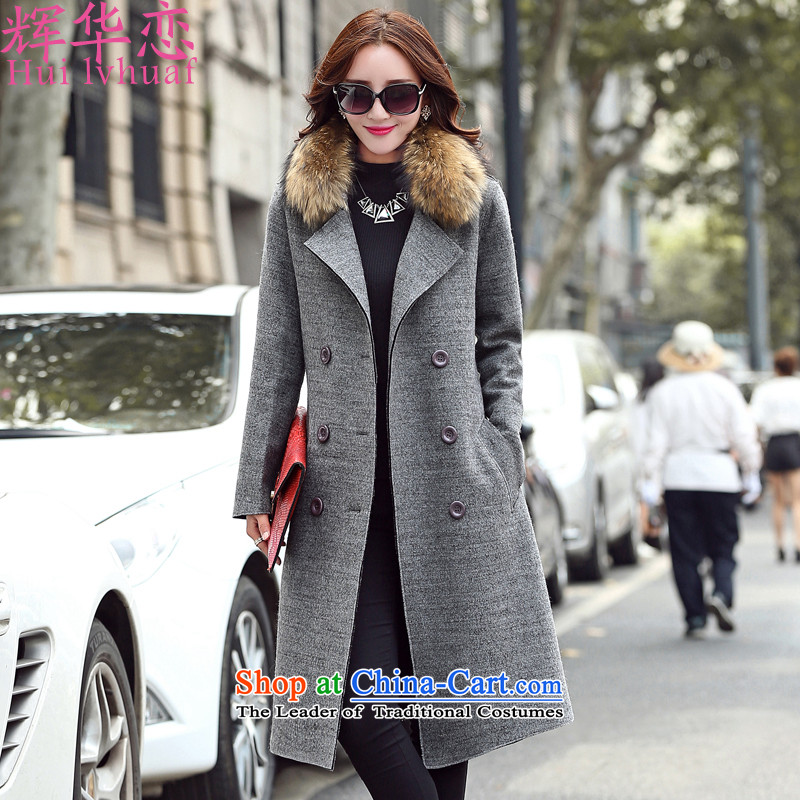Hui-hua,�15 New winter clothing Korean stylish and simple temperament coats W1788 gross? Gray燣 no gross collar