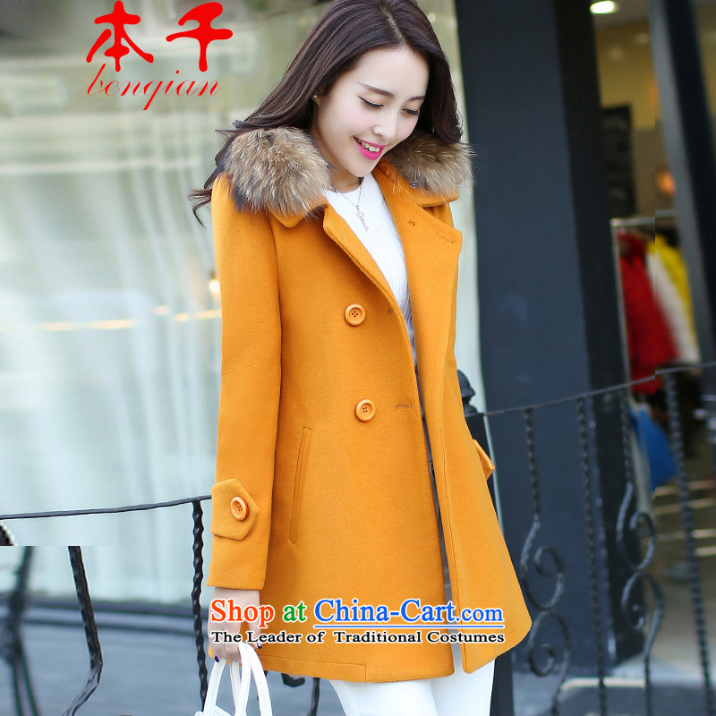 The chin 2015 winter clothing new large Korean female coat? gross in Sau San long double-led a jacket gross cotton Plus - Ore Yellow M