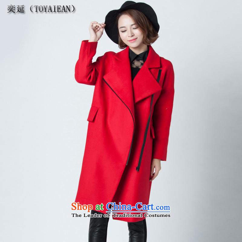 Eason Chan deferred gross 2015 winter coats? the new Korean version of long coats female redL