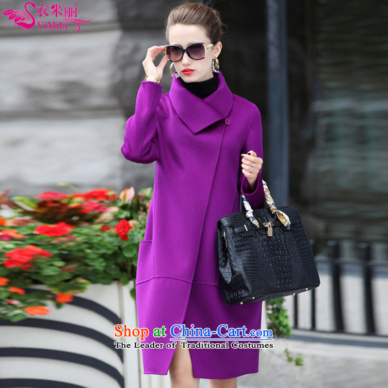 Yi Millies 2015 Autumn replacing the new Korean version of double-side in Sau San long thick hair? jacket female 8202 violet XL