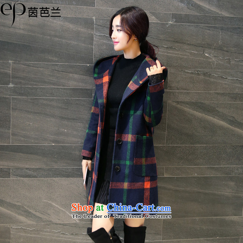 E P and estimated 2015 Athena autumn and winter female New England College wind long cap a wool coat jacket YS5357 gross? Orange green gridXL